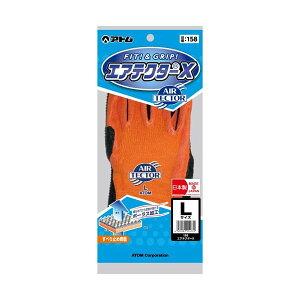 (まとめ)アトム エアテクターX L 158-L【×10セット】 送料込!