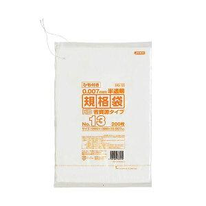 (まとめ) ジャパックス 規格袋HDひも付き 13号260×380mm HQ13 1パック(200枚) 【×50セット】 送料無料!