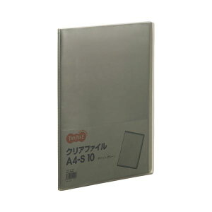 TANOSEE クリアファイル A4タテ 10ポケット 背幅8mm グレー 1セット(80冊) 送料込!