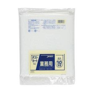 (まとめ)ジャパックス 業務用ダストカート用ごみ袋透明 150L DK98 1パック(10枚)【×20セット】 送料無料!