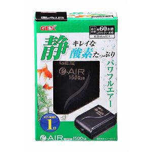 (まとめ)e‐AIR 1500SB【×5セット】 送料込!