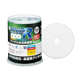 (まとめ) YAMAZEN Qriom録画用DVD-R 120分 1-16倍速 ホワイトワイドプリンタブル スピンドルケース 100SP-Q96051パック(100枚) 【×5セット】 送料無料!