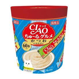 (まとめ)CIAO ちゅ〜る グルメ かつおバラエティ 14g×60本 (ペット用品・猫フード)【×8セット】 送料無料!
