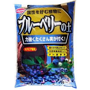 (まとめ)サンアンドホープ ブルーベリーの土 5L【×4セット】 送料込!