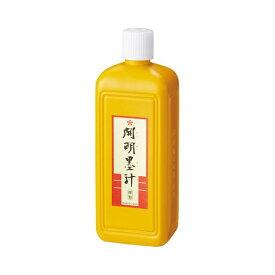 (まとめ)開明 開明墨汁 400mL BO1020【×10セット】 送料込!