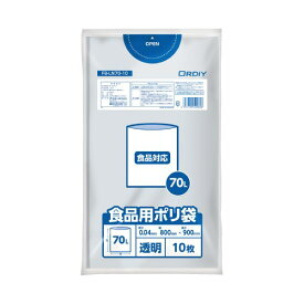 (まとめ)オルディ 食品用ポリ袋 70L 透明 10枚(×20セット) 送料込!