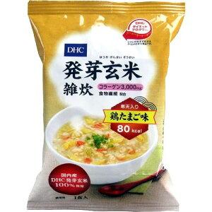 DHC 発芽玄米雑炊  鶏たまご味 1食