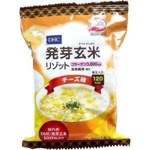 DHC 発芽玄米リゾット チーズ味 1食