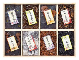 【E20-171-04】廣川昆布 万味豊秀塩昆布・佃煮8品詰合せ  【201-04】