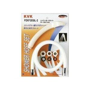 KVK PZKF20SIL-2 シャワーセット アタッチメント付