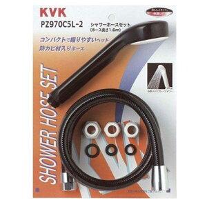 KVK PZ970GL シャワーセット  送料込み!