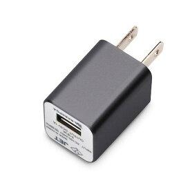 USBアダプタAC充電器 1A ブラック PG-WAC10A01BK(PG-WAC10A01BK)