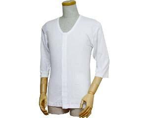 紳士前開きシャツ (ワンタッチテープ式) 七分袖 LL 43212 白