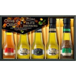 Oliva d' OilliO オリーブオイル&ドレッシングギフト OD-30
