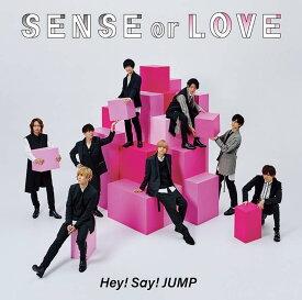 ヘイセイジヤンプセンスオブラブ Hey! Say! JUMP/ SENSE or LOVE 通常盤 【メール便発送・同梱不可】
