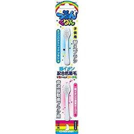 つるんくりん 音波振動歯ブラシ 子供用 替えブラシ 2本入 JK003
