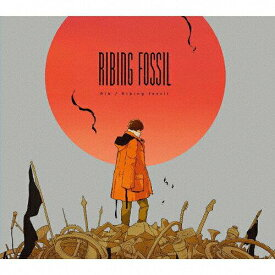 Ribing fossil(初回限定盤) りぶ 【メール便発送・同梱不可】