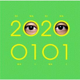 20200101(通常 BANG!) 香取慎吾 【メール便発送・同梱不可】