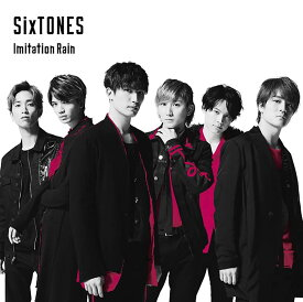Imitation Rain/D.D. SixTONES vs Snow Man 【メール便発送・同梱不可】