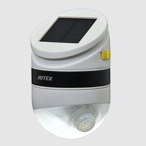 ライテックス ASL-093 LEDどこでもセンサーライトソーラー  送料込み!