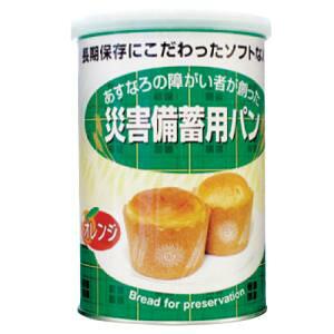 災害備蓄用パン(オレンジ) 100G