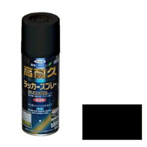 高耐久ラッカースプレー 300ML 黒