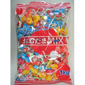 おおだまミックス 1kg 1袋から  送料込み!