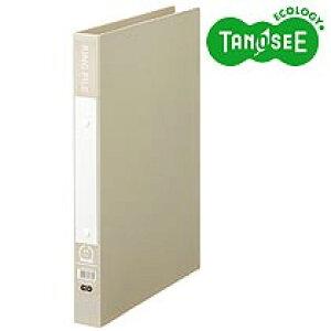 TANOSEE オリジナル リングファイル PP表紙 A4タテ リング内径25mm グレー(ORF-A4-G)