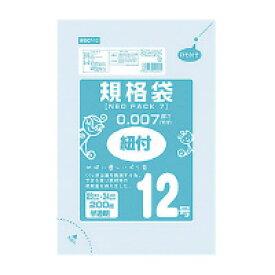 ◆ネオパック7規格袋紐付12号 (HR007-12)