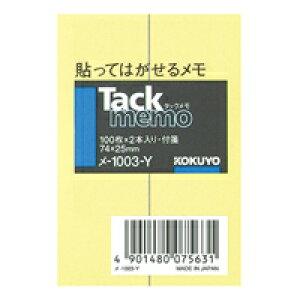 タックメモ付箋2本入(メ-1003-Y)「単位:サツ」