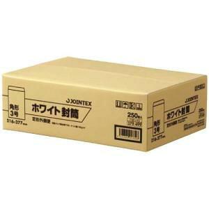 ホワイト封筒ケント紙 角3 250枚 P281J-K3