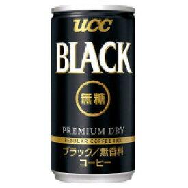 UCC BLACK無糖 185g×30缶 (501777)  送料込み!
