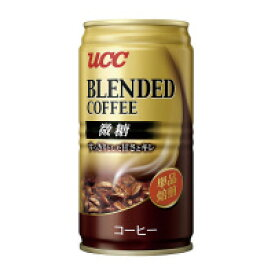 UCC ブレンドコーヒー 微糖缶 185g×30本 【14-3738-047】  送料込み!