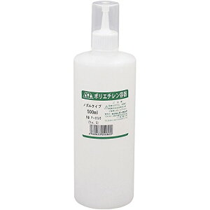AZ(エーゼット) ポリエチレン容器 ポリボトル ノズルタイプ 500ml P050 (No.5)
