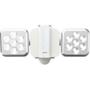 ライテックス LED-270 5w×2灯 フリーアーム式LED乾電池センサーライト