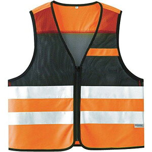 4073160080ミドリ安全 高視認性安全ベスト 蛍光オレンジ8219514
