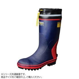 弘進ゴム セーフティーブーツSBHD-3120 ネイビー 24.5cm 送料込み!