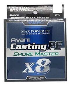モーリス キャスティングPE マックスパワー X8 ショアマスター 200M 0.6ゴウ  送料込み!