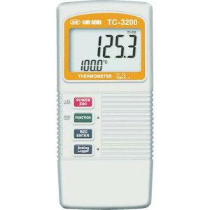 ライン精機 デジタル温度計 TC3200 送料込!