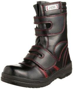おたふく 安全シューズ半長靴マジックタイプ 24.5 JW775245