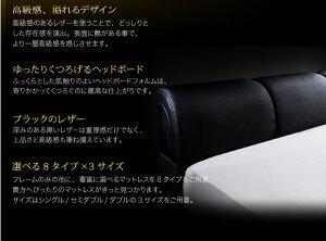 ベッドシングル【RODEO】【ボンネルコイルマットレス:レギュラー付き】ブラック【マットレス】アイボリーモダンデザインベッド【RODEO】ロデオ【代引不可】送料込!送料込!