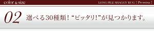 ラグマット200×250cm【Premina】グレーロングパイルシャギーラグ【Premina】プレミナ【代引不可】送料込!送料込!