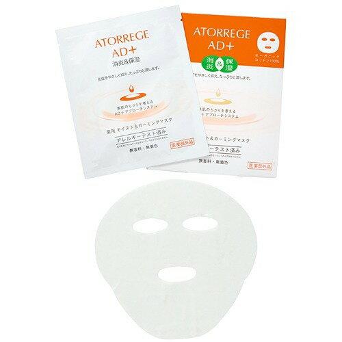 アトレージュ AD+ 薬用 モイスト&カーミングマスク(16mL*5枚入)