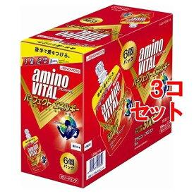 アミノバイタル パーフェクトエネルギー 130gx6コ入x3コセット 【アミノバイタル(AMINO VITAL)】【アミノ酸 ゼリー】