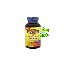ネイチャーメイド スーパーマルチビタミン&ミネラル 120粒*2コセット 【ネイチャーメイド(Nature Made)】【マルチビタミン+マルチミネラル】