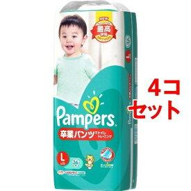 パンパース おむつ 卒業パンツ L 36枚入x4コセット 【パンパース】【トレーニングパンツ(紙用)】