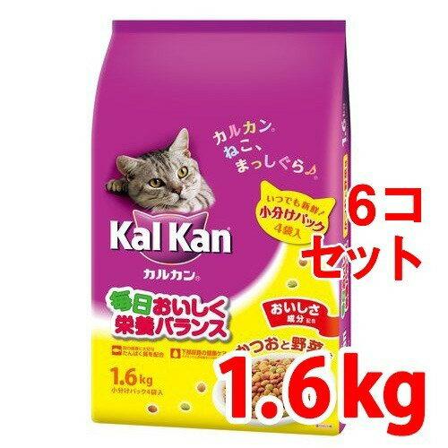 カルカン ドライ かつおと野菜味 1.6kg*6コセット 【カルカン(kal kan)】【キャットフード(成猫・アダルト用)】【※送料込の価格です。】