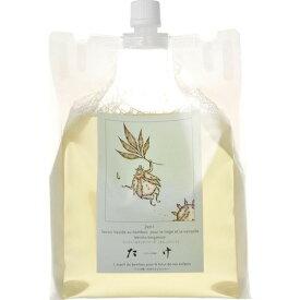 たけ ランドリー&キッチンソープ オレンジミント 2L 【ラレシーブオーバンブー】【環境洗剤(エコ洗剤) 衣類用】