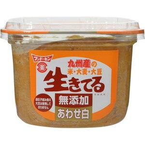 フンドーキン 生きてるみそ 九州産の米・大麦・大豆 無添加あわせ白みそ 750g