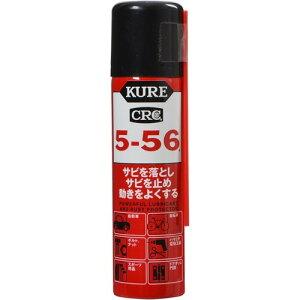 KURE 5-56(クレ556) 70mL